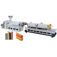 Wholesale PVC/PE Single/Double Wall Corrugated Pipe Production Line from china suppliers