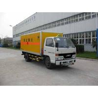 Wholesale Blasting equipment transporter JX1060TG23 from china suppliers
