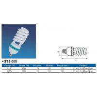 Wholesale Catalogue ST5-005 from china suppliers