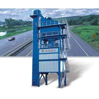 Buy cheap Asphalt Mixing Plant from wholesalers