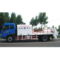 Buy cheap Concrete Pump Truck from wholesalers