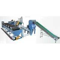 Wholesale Waste Plastic Recycling Machinery Waste Plastic Recycling Machinery from china suppliers