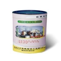 Wholesale Silicone flexible exterior paint from china suppliers