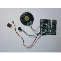 Best Recordable Sound Module wholesale