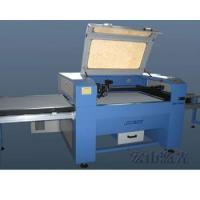 Laser Cutting Machine With Movable table HS-Y1080/1680