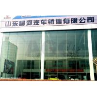 Project  Changhe Beidouxing Automobile Exhibition HallGlass Type:15mm ClearLocation: Jinan Shandong for sale