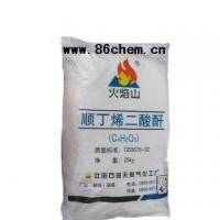 Wholesale Organic Maleicanhydride from china suppliers