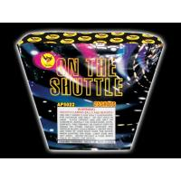Buy cheap CAKES ON THE SHUTTLE from wholesalers