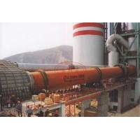 Wholesale Rotary kiln from china suppliers