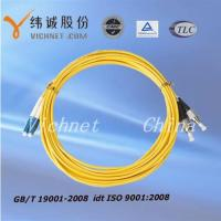 Best FC-LC Single Mode Patch Cord wholesale