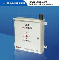 Wholesale Power Apparatus Monitor SK-380SMS from china suppliers