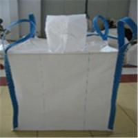 Best Container Bags wholesale