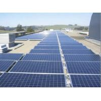 Wholesale PV Power Plant PV Power Plant from china suppliers