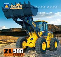 Wholesale ZL50G ZL50Gwheel loader from china suppliers
