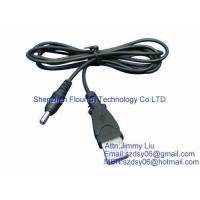 Best USB to DC Cable, Power cord wholesale