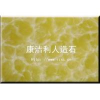 Artificail Stone of Designed Jade Series