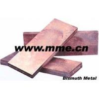 China Bismuth Metal on sale