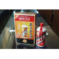 Duty-free supply MOUTAI