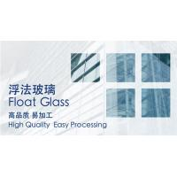 Clear Float Glass for sale