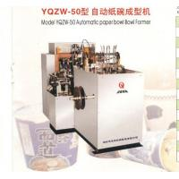 Wholesale Paper bowl machine Model YQZW-50 Automatic Paper Bowl Former from china suppliers