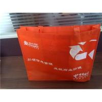 Best Non-woven bag non-woven tote bag promotional tote bag wholesale