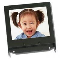 Best Color LCD Module wholesale