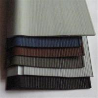 Best Building Materials (Skirting Board) wholesale