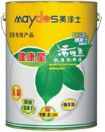 Wholesale InteriorHigh-ClassEmulsionPaint from china suppliers