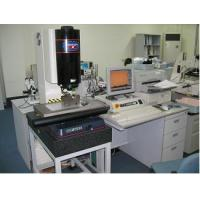 Wholesale Advanced Measuring Systems from china suppliers