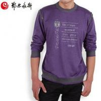 Wholesale Foodstuffs Business casual round neck long-sleeved T shirt designs from china suppliers
