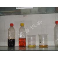 Crude oil and finished oil products Integral horizontal rotary furnace (to Oil Furnace Reactor) Crude oil and finished oil products