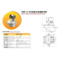 Wholesale Pneumatic Coils from china suppliers