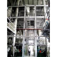 Environment Plant wind plant Maung 004
