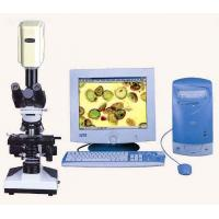 Wholesale Microscopic Spermatozoon Analyzer from china suppliers