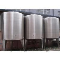Wholesale Tanks and Pot Equipment CYG Stainless Steel Storage Tank from china suppliers