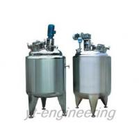 Wholesale Tanks and Pot Equipment JCG Cooler and Heating Jacket Tank from china suppliers