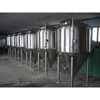 Wholesale Tanks and Pot Equipment FJG Beer Fermentation Tank from china suppliers