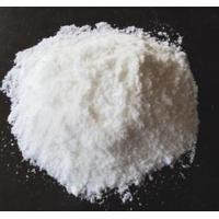 China Fine Chemical Silver Nitrate on sale