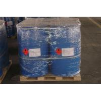 Wholesale N-Butyl acetate from china suppliers