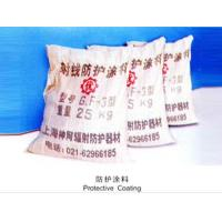 Wholesale Protective Coating from china suppliers