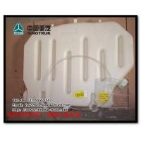 Wholesale SINOTRUK WG9632530333 HOWO Truck Engine Expansion Tank from china suppliers