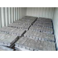Wholesale metal ingot Antimony Ingot from china suppliers
