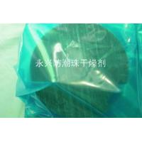 Wholesale Anti rust heat shrinkable film from china suppliers