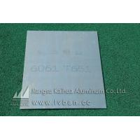 Buy cheap Quenching aluminum plate 6061 T651 aluminum plate from wholesalers