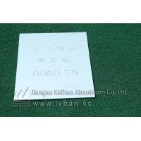 Buy cheap Quenching aluminum plate 6063 T6 mill bright aluminum plate from wholesalers