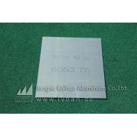 Buy cheap Quenching aluminum plate 6063 T6 aluminum plate from wholesalers