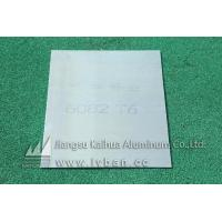 Buy cheap Quenching aluminum plate 6082 T6 aluminum plate from wholesalers