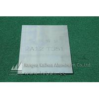 Buy cheap Quenching aluminum plate 2A12 T351 aluminum plate from wholesalers
