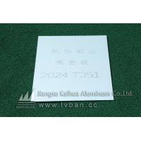 Buy cheap Quenching aluminum plate 2024 T351 mill bright aluminum plate from wholesalers