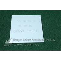 Buy cheap Quenching aluminum plate 6061 T651 mill bright aluminum plate from wholesalers